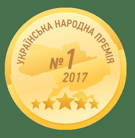 medal2017