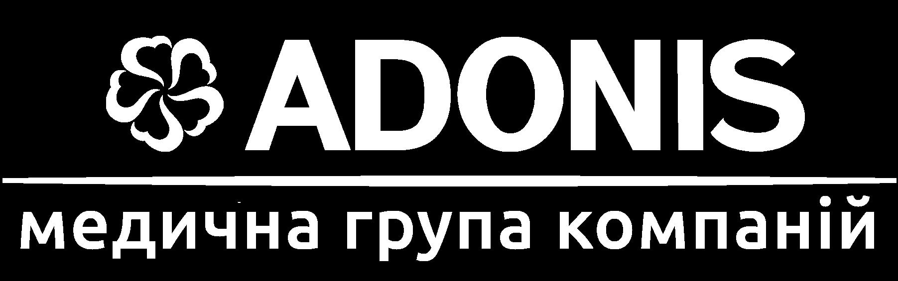 МЦ ADONIS